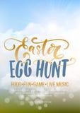 Αυγό Πάσχας Κυνήγι, πρότυπο αφισών εορτασμού Πάσχας διανυσματική απεικόνιση