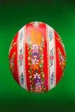 αυγό Πάσχας Στοκ φωτογραφίες με δικαίωμα ελεύθερης χρήσης