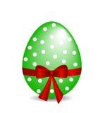 1 αυγό Πάσχας Στοκ φωτογραφίες με δικαίωμα ελεύθερης χρήσης