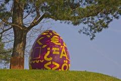αυγό 2 Πάσχα Στοκ φωτογραφία με δικαίωμα ελεύθερης χρήσης