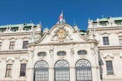 Αυστρία Βιέννη Ανώτερο παλάτι πανοραμικών πυργίσκων στοκ εικόνα