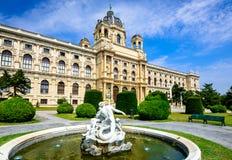 Αυστρία Βιέννη Στοκ Εικόνα