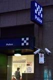 Αυστραλιανή αστυνομία Στοκ Φωτογραφίες
