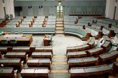 αυστραλιανοί αντιπρόσωποι σπιτιών στοκ φωτογραφίες