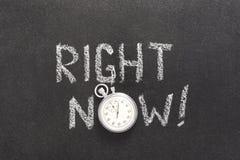 Αυτή τη στιγμή ρολόι Στοκ φωτογραφίες με δικαίωμα ελεύθερης χρήσης