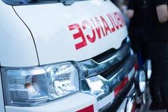 Αυτοκίνητα ασθενοφόρων Στοκ Εικόνες