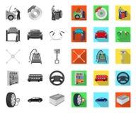 Αυτοκίνητο, ανελκυστήρας, αντλία και άλλα μονο, επίπεδα εικονίδια εξοπλισμού στην καθορισμένη συλλογή για το σχέδιο Διανυσματικό  ελεύθερη απεικόνιση δικαιώματος