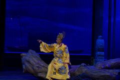 Αυτοκράτορας Daming η zhengde-τρίτη πράξη: η νύχτα του βουνό-μεγάλου ιστορικού δράματος απότομων βράχων, ` Yangming τρεις νύχτες  Στοκ εικόνα με δικαίωμα ελεύθερης χρήσης