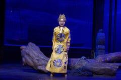 Αυτοκράτορας Daming η zhengde-τρίτη πράξη: η νύχτα του βουνό-μεγάλου ιστορικού δράματος απότομων βράχων, ` Yangming τρεις νύχτες  Στοκ φωτογραφίες με δικαίωμα ελεύθερης χρήσης