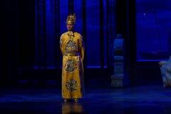 Αυτοκράτορας Daming η zhengde-τρίτη πράξη: η νύχτα του βουνό-μεγάλου ιστορικού δράματος απότομων βράχων, ` Yangming τρεις νύχτες  Στοκ εικόνες με δικαίωμα ελεύθερης χρήσης