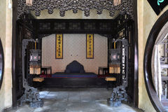 Αυτοκρατορικό παλάτι Shenyang, Κίνα Στοκ εικόνες με δικαίωμα ελεύθερης χρήσης