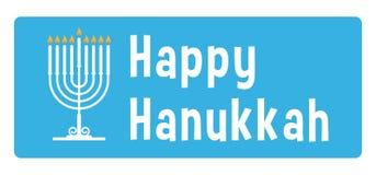Αυτοκόλλητη ετικέττα Hanukkah Στοκ εικόνα με δικαίωμα ελεύθερης χρήσης