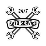 αυτόματο αυτοκίνητο μέσα στη μηχανική εργασία υπηρεσιών Πρατήριο βενζίνης Επισκευή αυτοκινήτων Στοιχείο σχεδίου για το λογότυπο,  Στοκ φωτογραφία με δικαίωμα ελεύθερης χρήσης