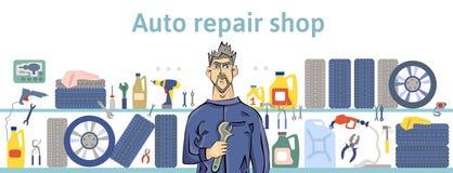 Αυτόματο κατάστημα επισκευής Μηχανικό άτομο που κρατά ένα γαλλικό κλειδί Οριζόντια διανυσματική απεικόνιση για την επιγραφή του ι ελεύθερη απεικόνιση δικαιώματος