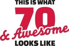 Αυτό είναι τι 70 και τρομερά βλέμματα όπως - 70α γενέθλια απεικόνιση αποθεμάτων