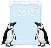 αφίσα αυτοκρατόρων του 2012 penguins διανυσματική απεικόνιση
