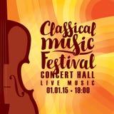 Αφίσα για τη κλασική μουσική φεστιβάλ με το βιολί Στοκ εικόνα με δικαίωμα ελεύθερης χρήσης