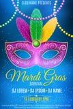 Αφίσα για τη Mardi Gras καρναβάλι Μάσκα για μια μεταμφίεση Πολυτελής μάσκα με τα ζωηρόχρωμα φτερά Όνομα του DJ Εορταστικό ιπτάμεν διανυσματική απεικόνιση