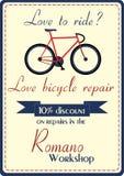 Αφίσα επισκευής ποδηλάτων Στοκ φωτογραφία με δικαίωμα ελεύθερης χρήσης