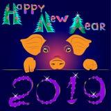 Αφίσα καλή χρονιά απεικόνιση αποθεμάτων