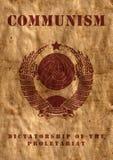 Αφίσα της ΕΣΣΔ Στοκ φωτογραφίες με δικαίωμα ελεύθερης χρήσης