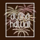 Αφίσα τυπογραφίας της Χαβάης Aloha Έννοια στο εκλεκτής ποιότητας ύφος Στοκ εικόνα με δικαίωμα ελεύθερης χρήσης