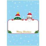 Αφίσα Χριστουγέννων με το santa και το δέντρο απεικόνιση αποθεμάτων