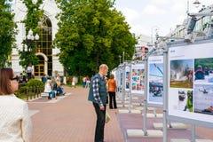 Αφίσες πληροφοριών Στοκ εικόνες με δικαίωμα ελεύθερης χρήσης