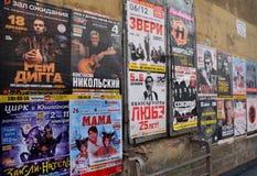 αφίσες Στοκ Φωτογραφίες