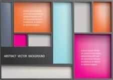Αφαίρεση ορθογωνίων Στοκ εικόνα με δικαίωμα ελεύθερης χρήσης
