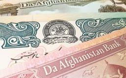 Αφγανικό αφγάνι Στοκ Εικόνες