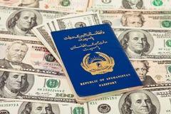 αφγανικό διαβατήριο Στοκ Εικόνα