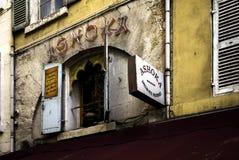 Αφγανικό εστιατόριο, Μασσαλία, Γαλλία Στοκ φωτογραφία με δικαίωμα ελεύθερης χρήσης