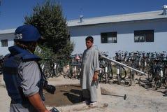 αφγανικό χωριό Στοκ φωτογραφία με δικαίωμα ελεύθερης χρήσης