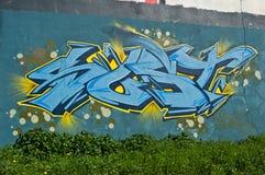 αφηρημένα γκράφιτι Στοκ φωτογραφίες με δικαίωμα ελεύθερης χρήσης