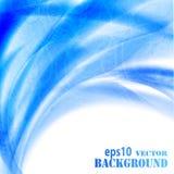αφηρημένα μπλε κύματα ανασ&ka ελεύθερη απεικόνιση δικαιώματος