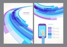 Αφηρημένα σύγχρονα φωτεινά πολύχρωμα ορθογώνια διανυσματική απεικόνιση