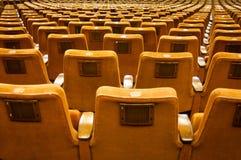 Αφηρημένες σειρές καθισμάτων Στοκ Φωτογραφίες