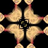 αφηρημένη ανασκόπηση Ένα χαμόγελο στο πρόσωπό του διανυσματική απεικόνιση