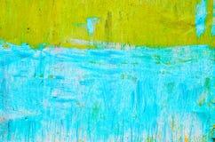 Αφηρημένη ανασκόπηση ζωγραφικής Στοκ εικόνα με δικαίωμα ελεύθερης χρήσης