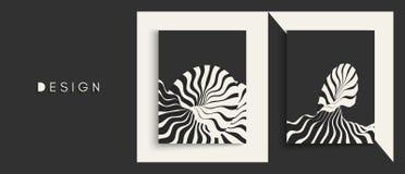αφηρημένη ανασκόπηση κυματιστή Πρότυπο με την οπτική παραίσθηση Πρότυπο εγχειριδίων, βιβλιάριων ή φυλλάδιων Πρότυπο σχεδίου κάλυψ Στοκ Εικόνα