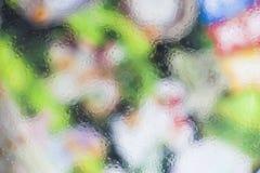 αφηρημένη ανασκόπηση πολύχρωμη Στοκ φωτογραφίες με δικαίωμα ελεύθερης χρήσης
