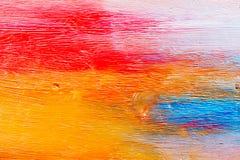 αφηρημένη ανασκόπηση τέχνης Στοκ Εικόνες