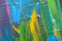 αφηρημένη ανασκόπηση τέχνης Στοκ εικόνα με δικαίωμα ελεύθερης χρήσης