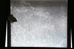 Αφηρημένη απόκοσμη άποψη από το παλαιό γκρίζο παράθυρο Στοκ Εικόνα