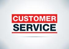 Αφηρημένη επίπεδη απεικόνιση σχεδίου υποβάθρου εξυπηρέτησης πελατών ελεύθερη απεικόνιση δικαιώματος