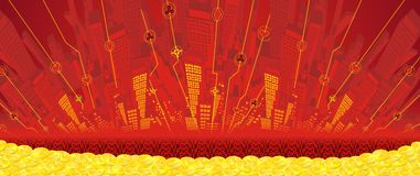 Αφηρημένη παίζοντας πόλη διανυσματική απεικόνιση