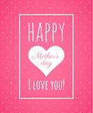 Αφηρημένη ρόδινη ευχετήρια κάρτα για την ημέρα μητέρων Απεικόνιση αποθεμάτων