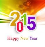 Αφηρημένος εορτασμός ζωηρόχρωμο VE καλής χρονιάς 2015 υποβάθρου ελεύθερη απεικόνιση δικαιώματος