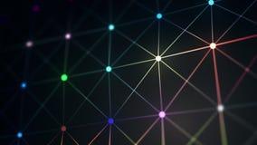 αφηρημένος ζωηρόχρωμος γεωμετρικός ανασκόπησης διανυσματική απεικόνιση